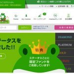 maneo(マネオ)公式サイト